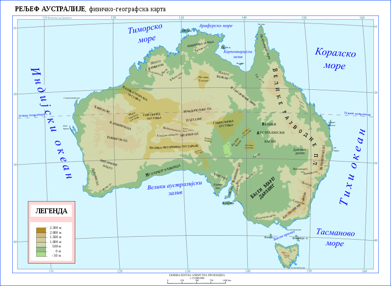 an introduction to the geography of rainforests in australia An integrative discipline that brings together the physical and human dimensions of our world geography rainforest - central introduction to industrial.